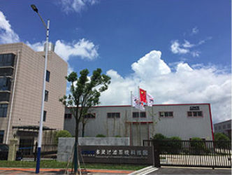 HUNAN DAWNING FILTER SYSTEM TECHNOLOGY CO.,LTD